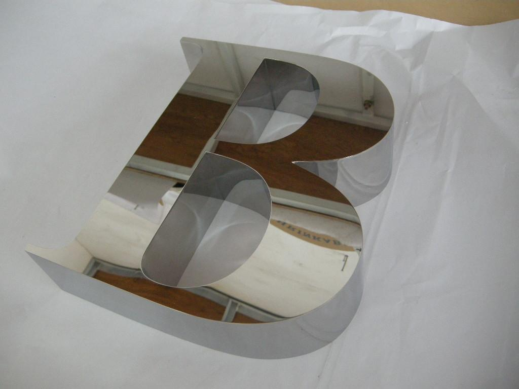 Pure Stainless Steel Signage Ss Letters Maker In Dhaka